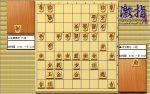 惹かれる将棋を鑑賞しよう 第178局 羽生善治 二冠 VS 佐藤康光 六段