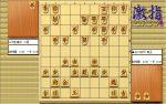 惹かれる将棋を鑑賞しよう 第180局 谷川浩司 竜王 VS 羽生善治 二冠