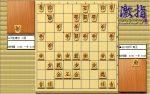 惹かれる将棋を鑑賞しよう 第184局 谷川浩司 竜王 VS 羽生善治 二冠