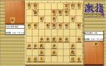 惹かれる将棋を鑑賞しよう 第186局 羽生善治 二冠 VS 谷川浩司 竜王
