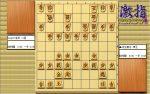 惹かれる将棋を鑑賞しよう 第187局 羽生善治 棋王 VS 谷川浩司 二冠