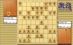 惹かれる将棋を鑑賞しよう 第188局 羽生善治 棋王 VS 谷川浩司 二冠