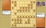 惹かれる将棋を鑑賞しよう 第190局 羽生善治 棋王 VS 谷川浩司 二冠