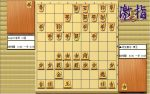 惹かれる将棋を鑑賞しよう 第191局 羽生善治 棋王 VS 谷川浩司 二冠