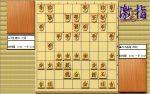 惹かれる将棋を鑑賞しよう 第192局 杉本昌隆 四段 VS 羽生善治 三冠