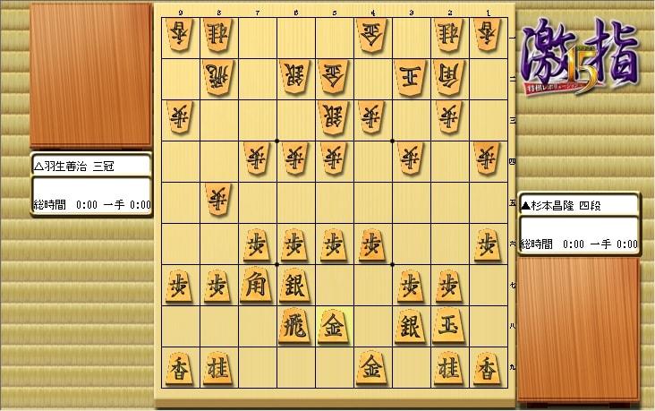 惹かれる将棋を鑑賞しよう 第192局