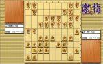 惹かれる将棋を鑑賞しよう 第193局 南芳一 九段 VS 羽生善治 三冠