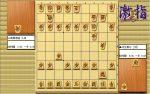 惹かれる将棋を鑑賞しよう 第194局 羽生善治 三冠 VS 高橋道雄 九段