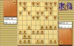 惹かれる将棋を鑑賞しよう 第195局 福崎文吾 八段 VS 羽生善治 三冠