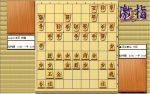惹かれる将棋を鑑賞しよう 第196局 羽生善治 三冠 VS 谷川浩司 棋聖