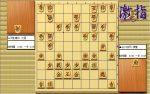 惹かれる将棋を鑑賞しよう 第197局 谷川浩司 棋聖 VS 羽生善治 三冠