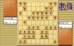惹かれる将棋を鑑賞しよう 第198局 羽生善治 三冠 VS 谷川浩司 棋聖