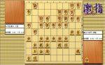 惹かれる将棋を鑑賞しよう 第199局 谷川浩司 棋聖 VS 羽生善治 三冠
