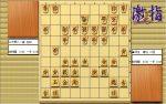 惹かれる将棋を鑑賞しよう 第200局 羽生善治 ニ冠 VS 大野八一雄 五段