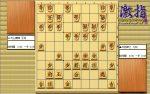大山先生VS升田先生の棋譜を鑑賞しよう 第092局