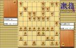 大山先生VS升田先生の棋譜を鑑賞しよう 第093局