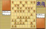 大山先生VS升田先生の棋譜を鑑賞しよう 第098局