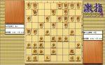 大山先生VS升田先生の棋譜を鑑賞しよう 第100局