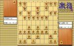 大山先生VS升田先生の棋譜を鑑賞しよう 第102局