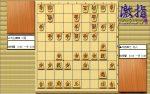 大山先生VS升田先生の棋譜を鑑賞しよう 第103局