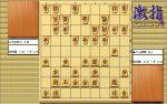 大山先生VS升田先生の棋譜を鑑賞しよう 第105局