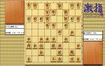 大山先生VS升田先生の棋譜を鑑賞しよう 第106局