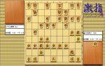 大山先生VS升田先生の棋譜を鑑賞しよう 第108局