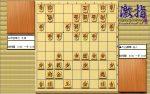 大山先生VS升田先生の棋譜を鑑賞しよう 第109局