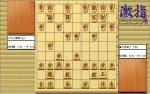 大山先生VS升田先生の棋譜を鑑賞しよう 第111局