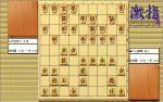大山先生VS升田先生の棋譜を鑑賞しよう 第113局