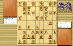 大山先生VS升田先生の棋譜を鑑賞しよう 第114局