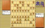 大山先生VS升田先生の棋譜を鑑賞しよう 第116局
