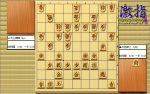 大山先生VS升田先生の棋譜を鑑賞しよう 第117局