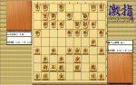 大山先生VS升田先生の棋譜を鑑賞しよう 第120局