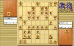 大山先生VS升田先生の棋譜を鑑賞しよう 第121局