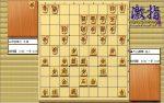 大山先生VS升田先生の棋譜を鑑賞しよう 第124局