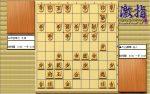 大山先生VS升田先生の棋譜を鑑賞しよう 第126局