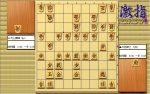 大山先生VS升田先生の棋譜を鑑賞しよう 第127局
