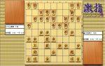 大山先生VS升田先生の棋譜を鑑賞しよう 第131局