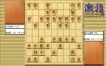 大山先生VS升田先生の棋譜を鑑賞しよう 第132局