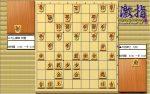 大山先生VS升田先生の棋譜を鑑賞しよう 第135局