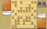 大山先生VS升田先生の棋譜を鑑賞しよう 第136局
