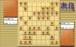 大山先生VS升田先生の棋譜を鑑賞しよう 第137局