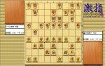 大山先生VS升田先生の棋譜を鑑賞しよう 第139局