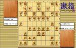 大山先生VS升田先生の棋譜を鑑賞しよう 第142局