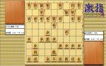 大山先生VS升田先生の棋譜を鑑賞しよう 第143局
