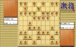大山先生VS升田先生の棋譜を鑑賞しよう 第144局