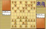 大山先生VS升田先生の棋譜を鑑賞しよう 第145局