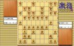 大山先生VS升田先生の棋譜を鑑賞しよう 第147局