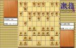 大山先生VS升田先生の棋譜を鑑賞しよう 第148局